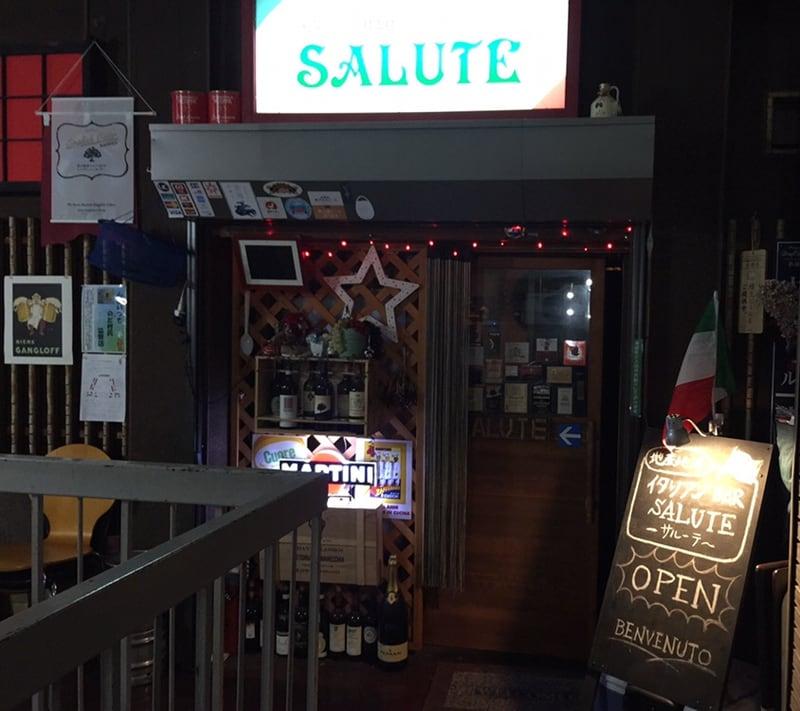 地産地消イタリアンBAR SALUTE(サルーテ) 盛岡市大通 外観