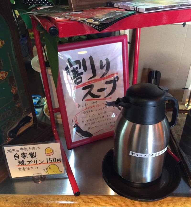 津軽煮干中華蕎麦 サムライブギー 岩手県久慈市 割スープ