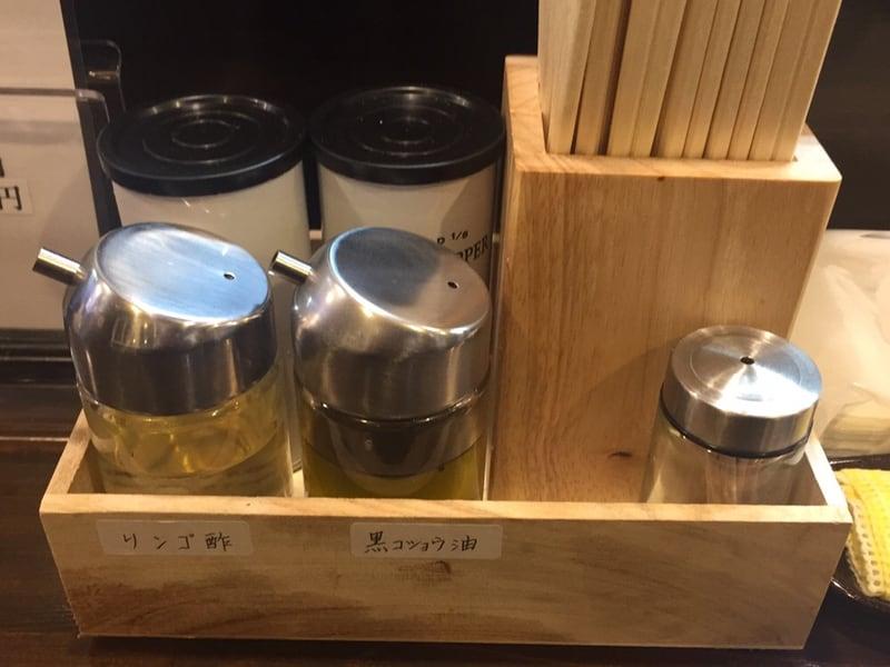 ラゥメン大地 秋田市東通 塩らぅめん 塩ラーメン 味変 調味料