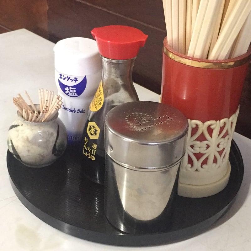大清水ドライブイン 秋田市金足 しょうゆラーメン 醤油ラーメン 味変 調味料