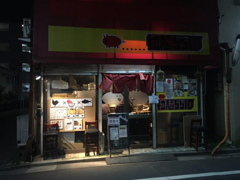 拉麺5510 大島 外観