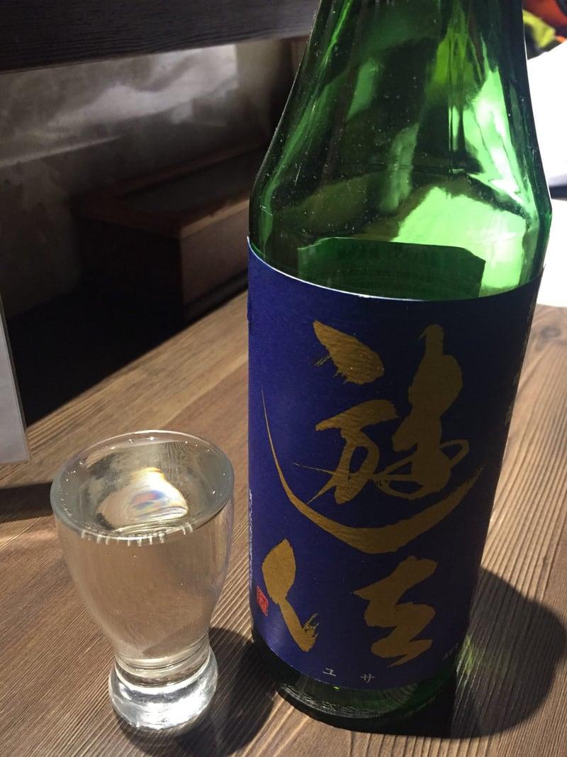 拉麺5510 大島 日本酒 純米吟醸 遊佐