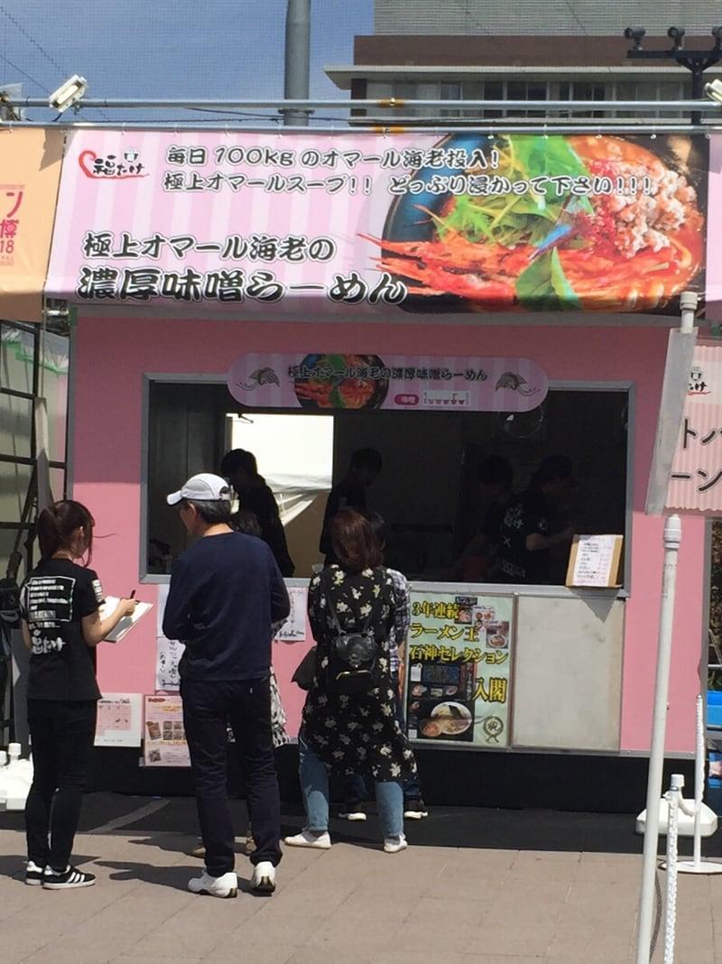 ラーメン女子博2018-Ramen girls Festival- in 中野四季の森公園 福たけ 福たけ