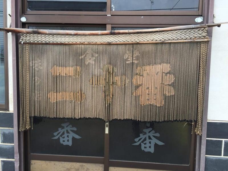 食堂二十番 秋田県大仙市太田町 暖簾