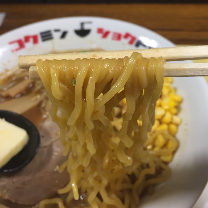 コクミンショクドウ 西武秋田店 地下催事場 初夏の北海道物産展 どさんこ味噌らーめん 麺