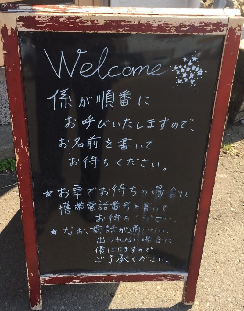 自家製麺 麺や二代目 夜来香 秋田市飯島 営業案内
