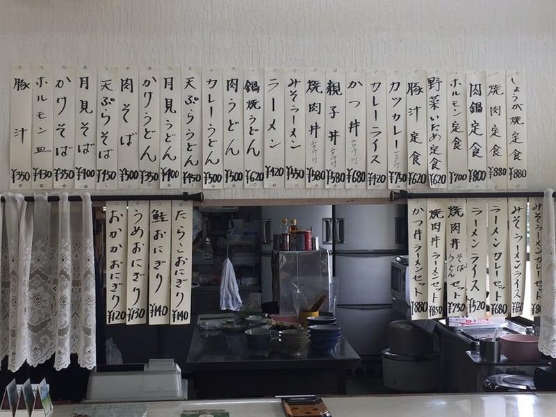 おにぎり いっぷくや 秋田県大仙市協和 メニュー