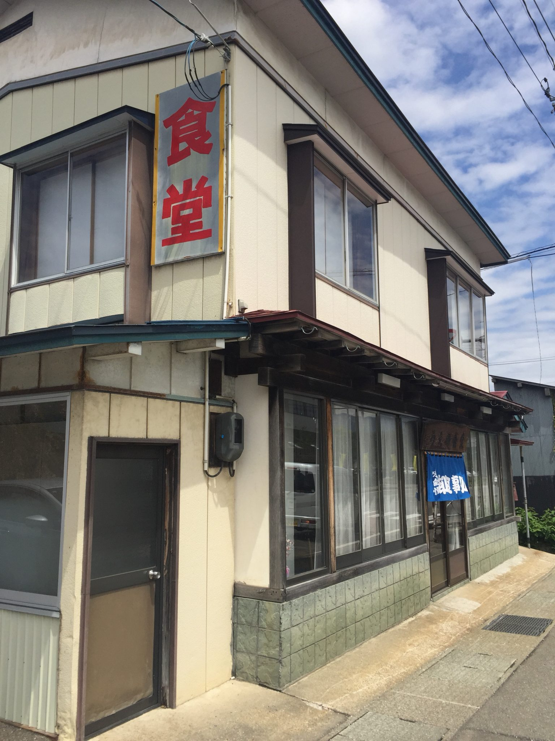 うえの食堂 秋田県仙北市角館町 外観