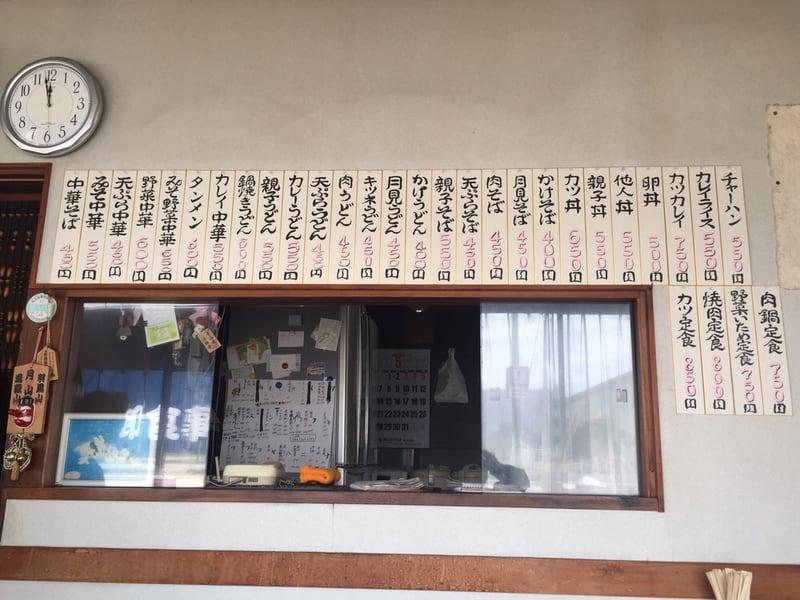 うえの食堂 秋田県仙北市角館町 メニュー