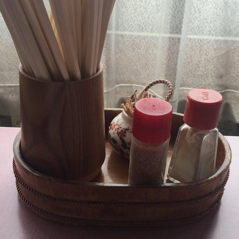 うえの食堂 秋田県仙北市角館町 天ぷら中華 味変 調味料