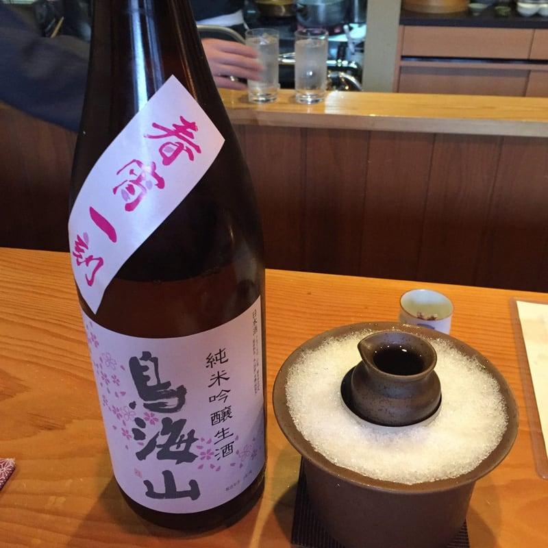 日本料理たかむら 秋田市大町 日本酒 鳥海山