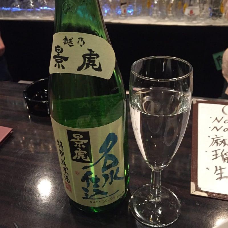 飲み処andキッチン ほのじぐみ 秋田市南通 越乃景虎 特別純米酒