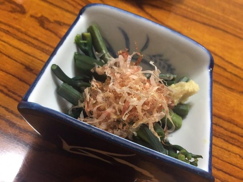 久村の酒場 山形県酒田市 山菜のおひたし