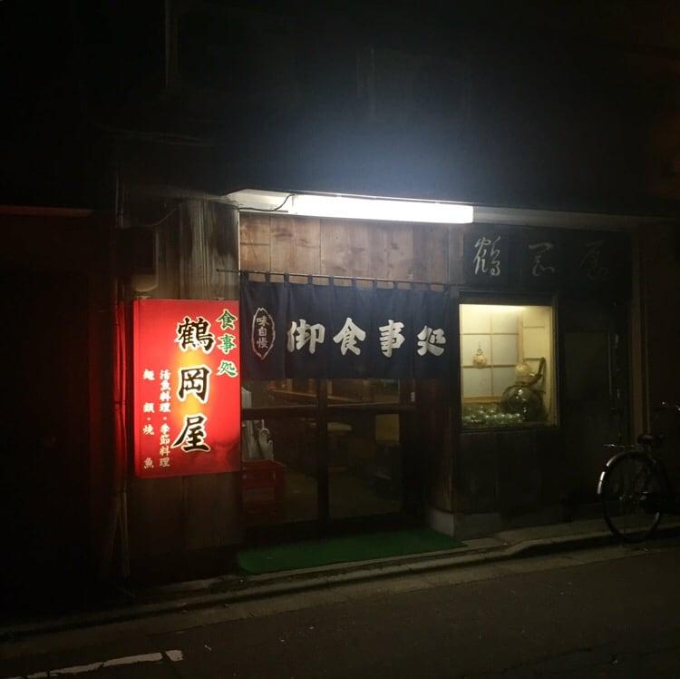 鶴岡屋 寿町店 山形県酒田市 外観