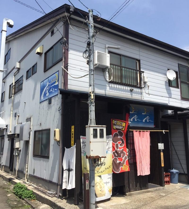 美食酒家 空べぇ~ 秋田県横手市 外観
