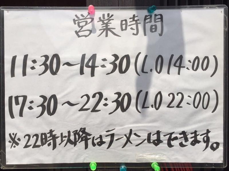 美食酒家 空べぇ~ 秋田県横手市 営業時間 営業案内 定休日