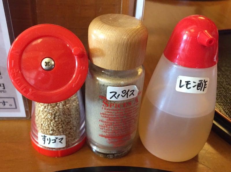 美食酒家 空べぇ~ 秋田県横手市 空べぇ〜ラーメン 塩ラーメン 味変 調味料