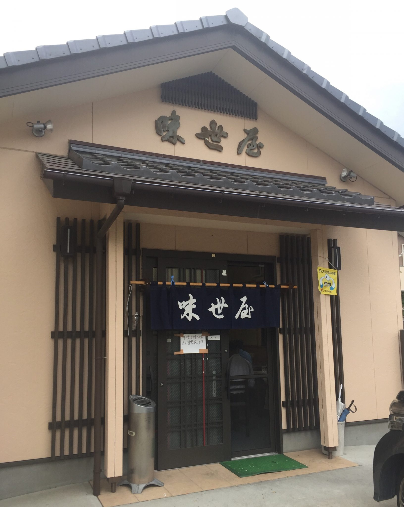 味世屋食堂 福島県いわき市 外観