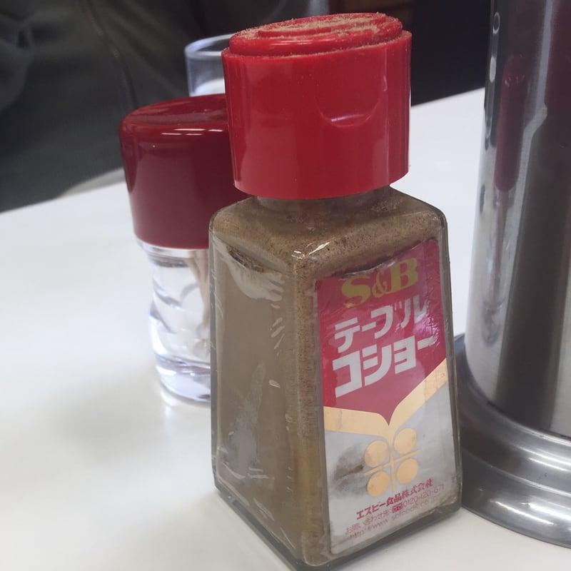 味世屋食堂 福島県いわき市 ラーメン 味変 調味料