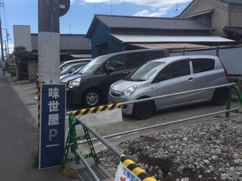 味世屋食堂 福島県いわき市 契約駐車場