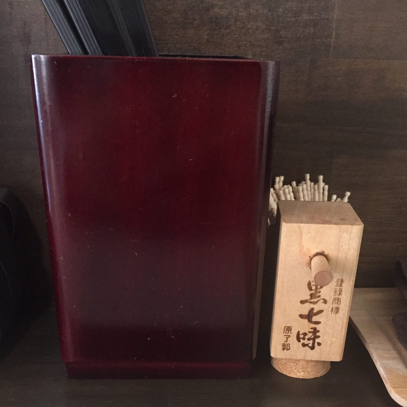 創作麺 やま鳶 やまとんび 福島県いわき市 らぁ麺 醤油ラーメン 味変 調味料
