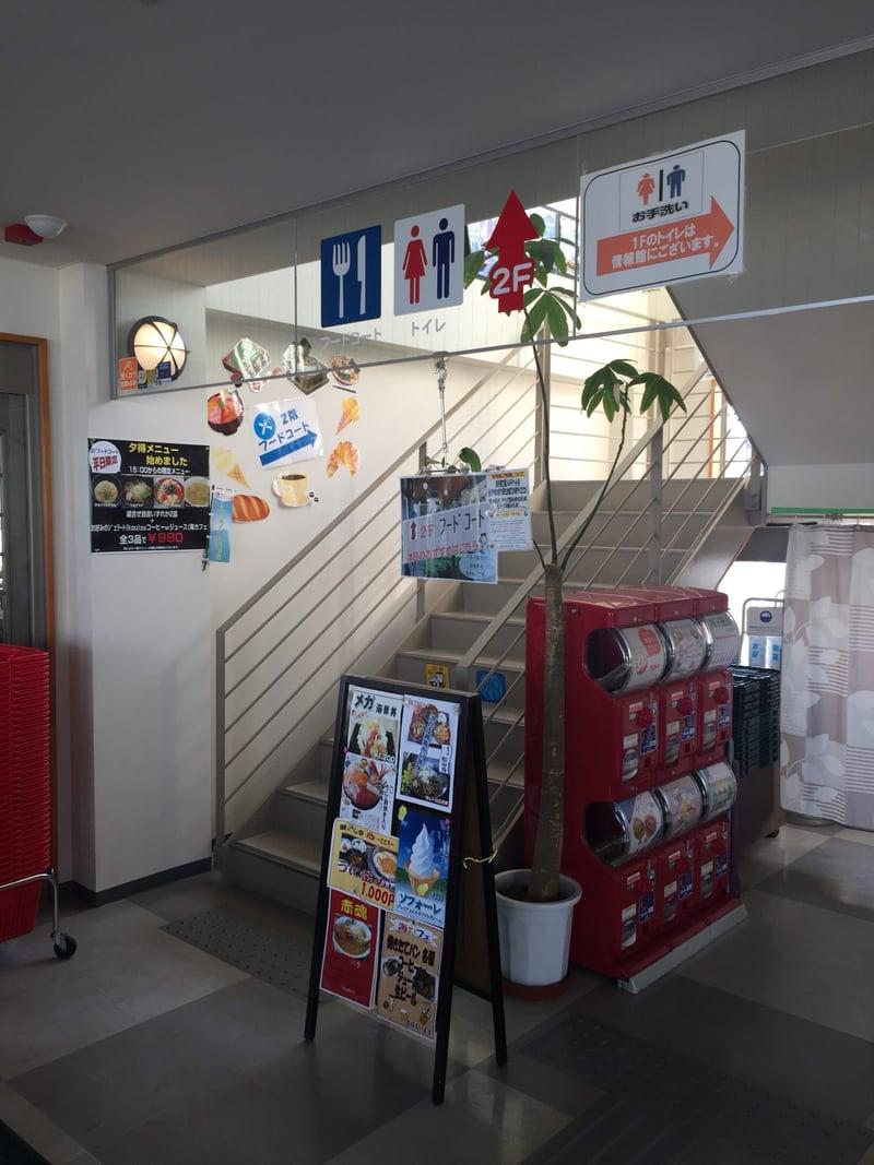 道の駅よつくら港 四倉町 yotsukura 喜一 福島県いわき市 1階