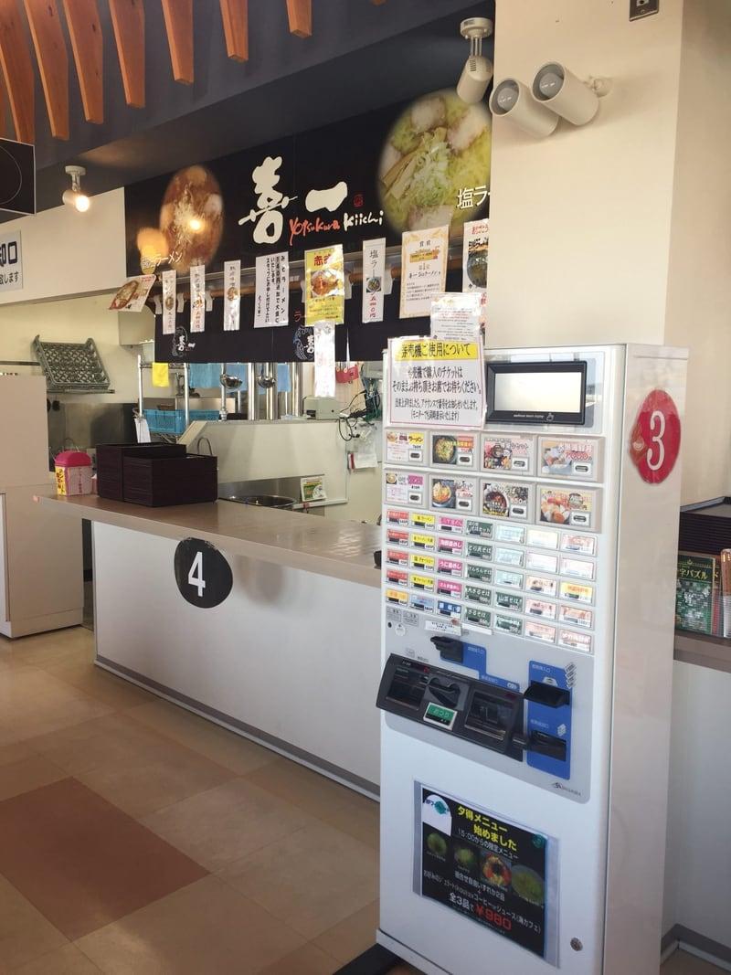 道の駅よつくら港 四倉町 yotsukura 喜一 福島県いわき市 店頭
