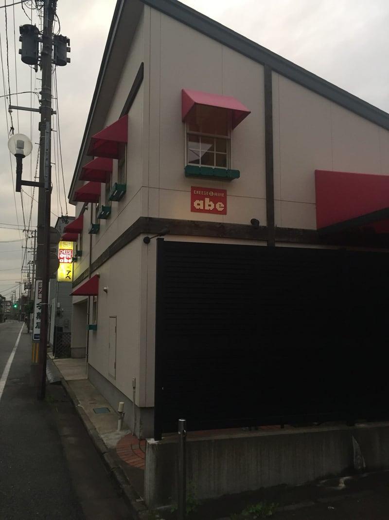 チーズ&ワインあべ 秋田市千秋 外観