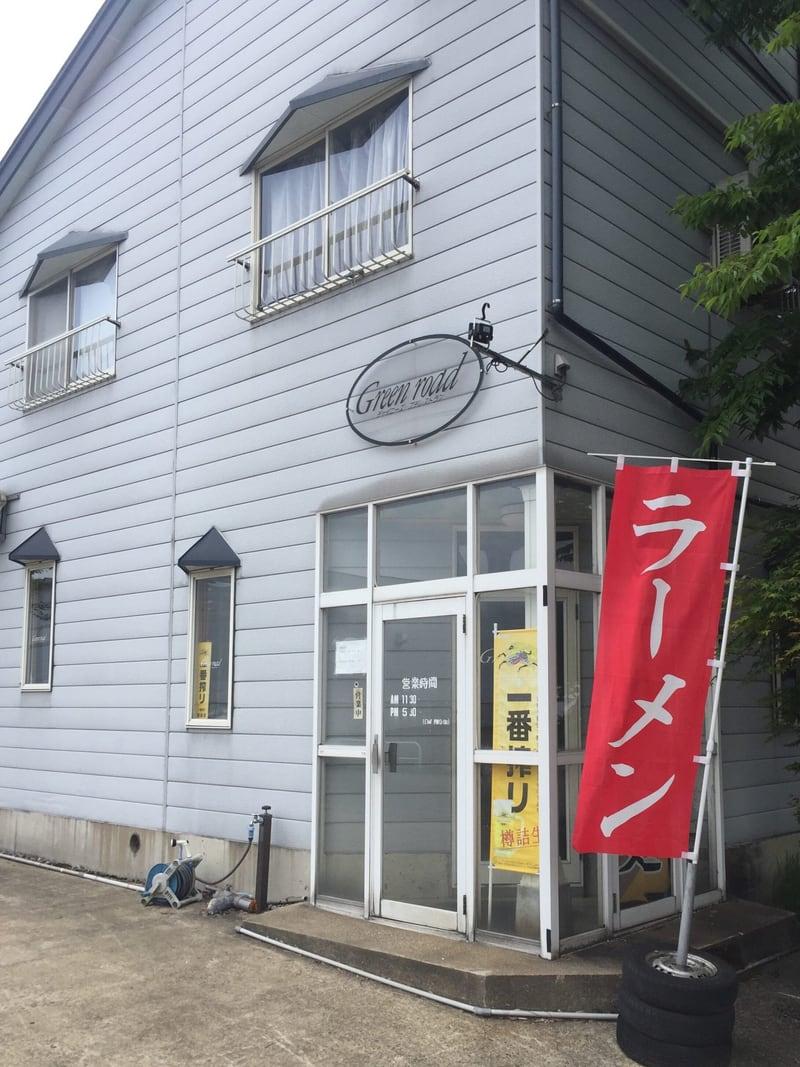 チャイニーズ・プチレストラン グリーンロード 秋田県仙北郡美郷町 外観