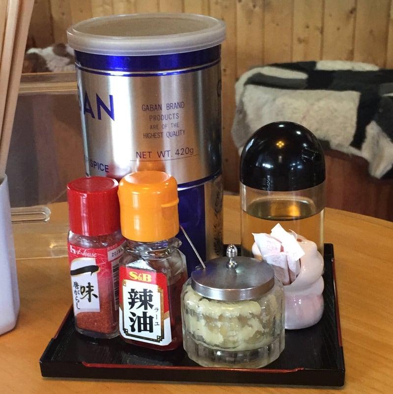 ログハウス木'S(キッズ) 秋田市新屋 味噌ラーメン 味変 調味料