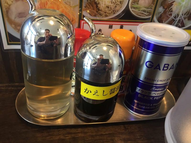 極上拉麺ハンサム侍 秋田県鹿角市花輪 醤油ラーメン 味変 調味料