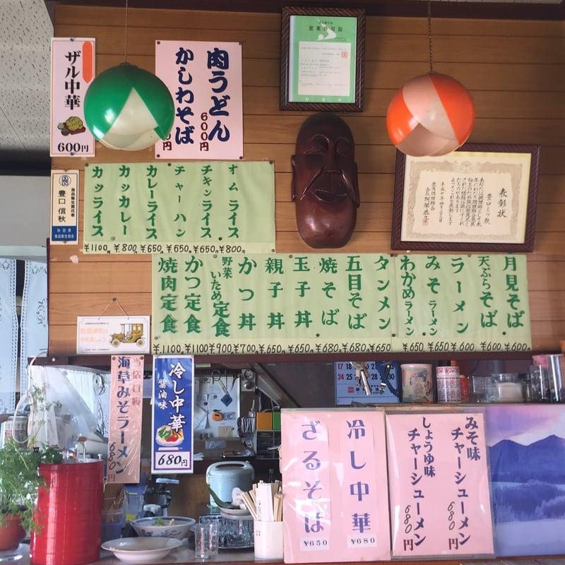 一行食堂 秋田県鹿角市 メニュー