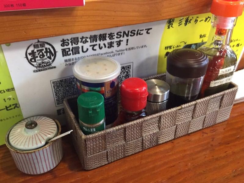 麺屋まるか守破離 秋田市泉 いぶりがっこ油そば 味変 調味料