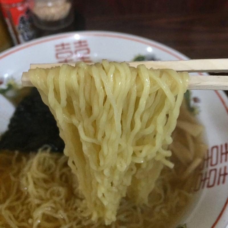 三重食堂 岩手県釜石市 釜石ラーメン 麺 ミニ親子丼セット