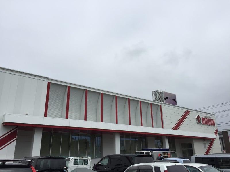 茨島厨房 ぱっぷや 秋田市茨島 リボン茨島店