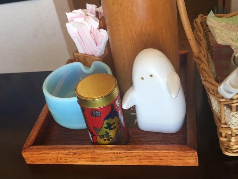 うれし野 秋田県横手市山内 中華そば 味変 調味料
