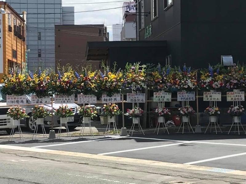 新旬屋本店 山形県新庄市 移転 リニューアル お祝いの花