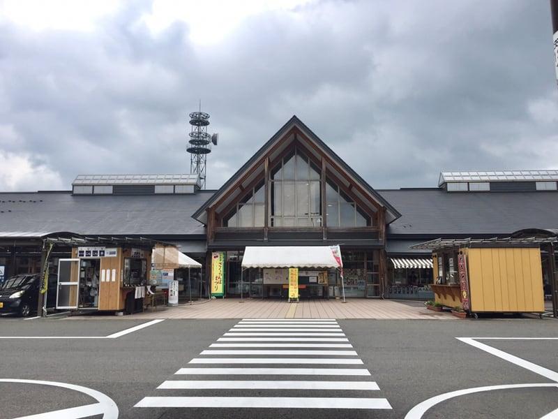 らぁめん ひまわり 秋田県横手市十文字町 道の駅十文字 まめでらが〜
