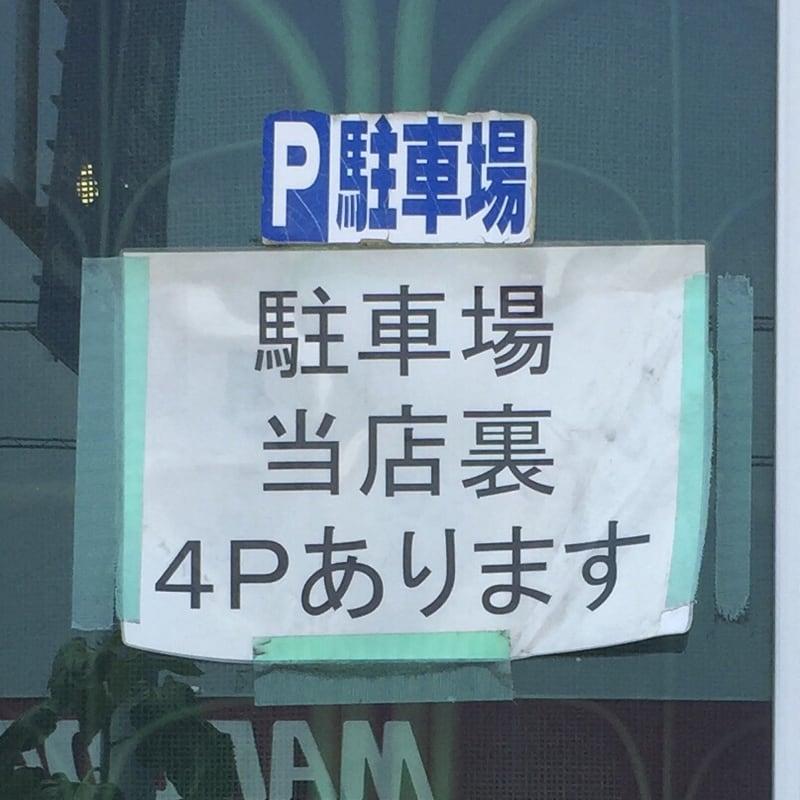 中華料理 張(まさる) 秋田市御野場 駐車場案内