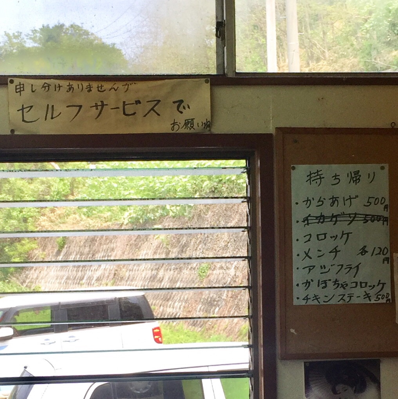 お食事 かあちゃん 秋田県能代市二ツ井町 メニュー