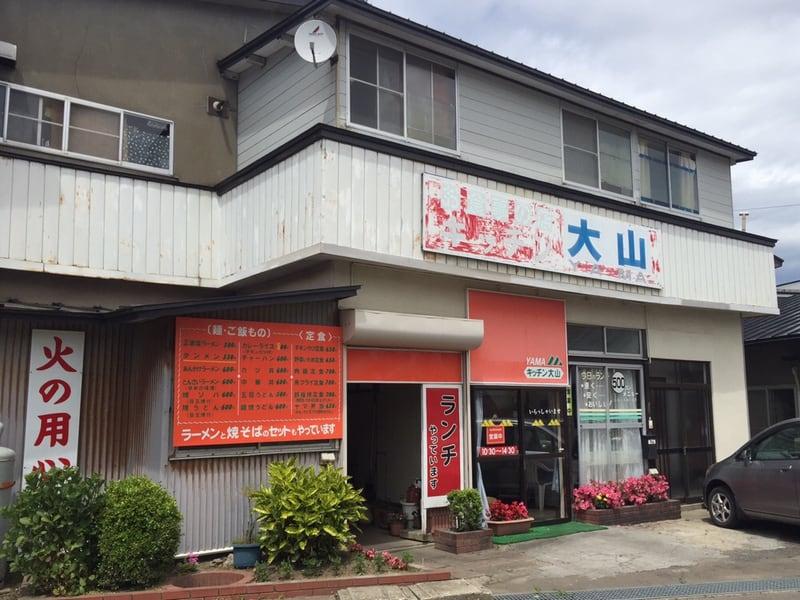 キッチン大山(YAMA) 秋田県能代市 外観