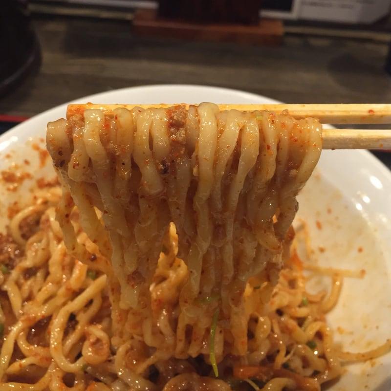 麺辰 山形県山形市 激辛冷やし担々麺 麺