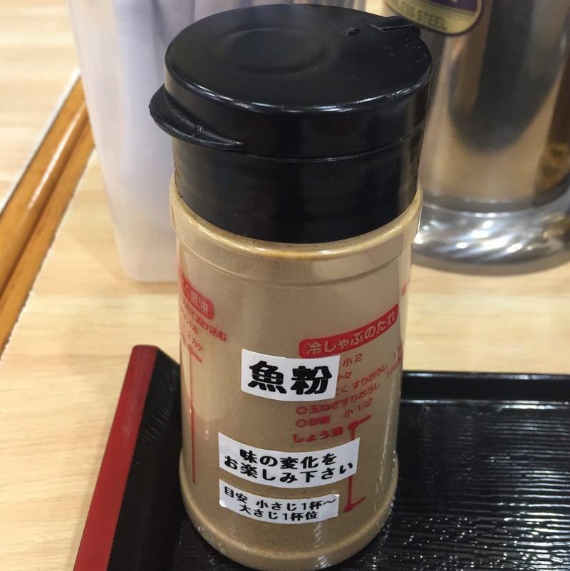 城西金ちゃんラーメン 山形県山形市 みそつけめん 味噌つけ麺 魚粉