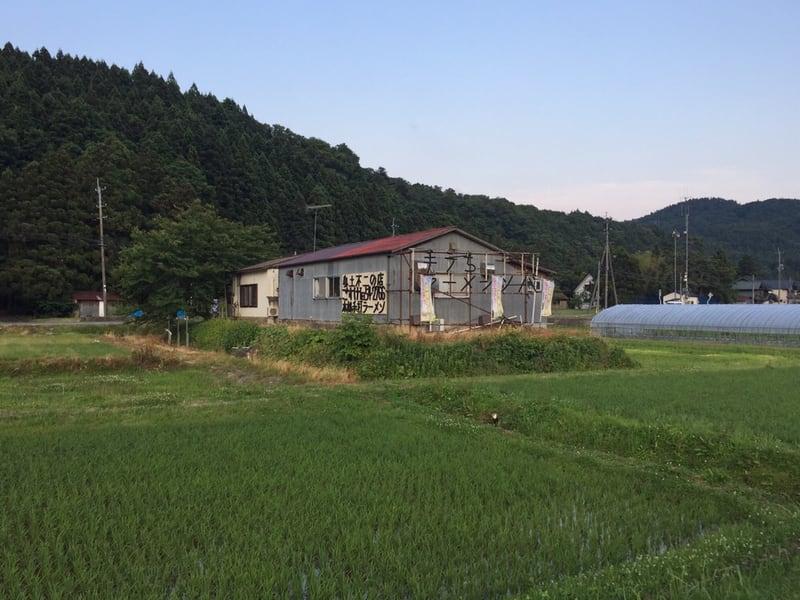 田沢の水茶屋 ごすけ 農家そば屋 山形県酒田市 外観