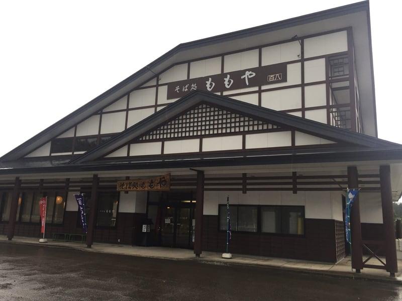 そば処 ももや 秋田県由利本荘市鳥海町 外観