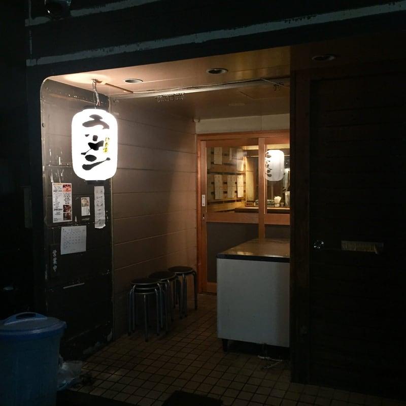 堂の浦 駅前店 徳島県徳島市 外観