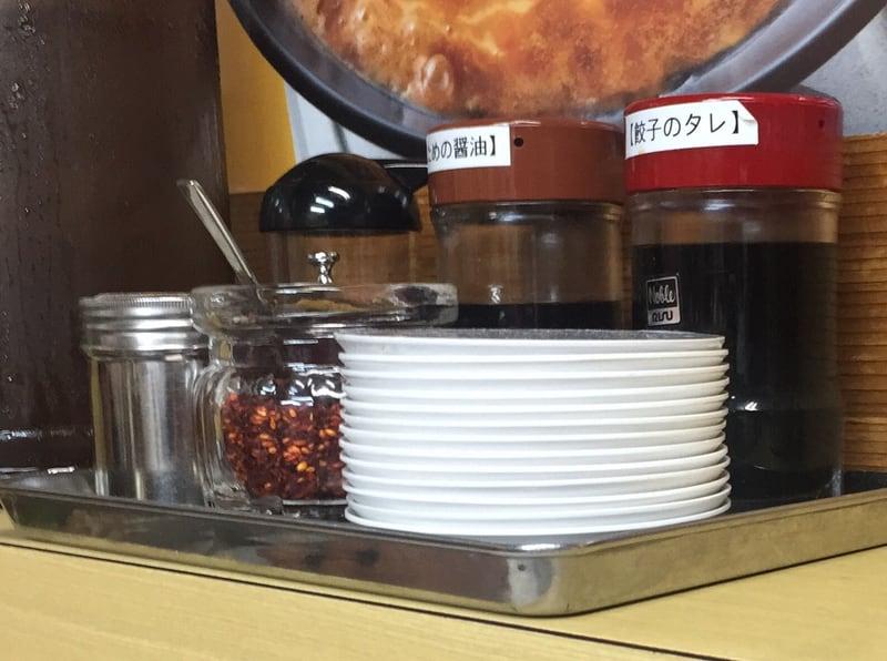 ラーメン東大 大道本店 徳島県徳島市 徳島ラーメン 味変 調味料