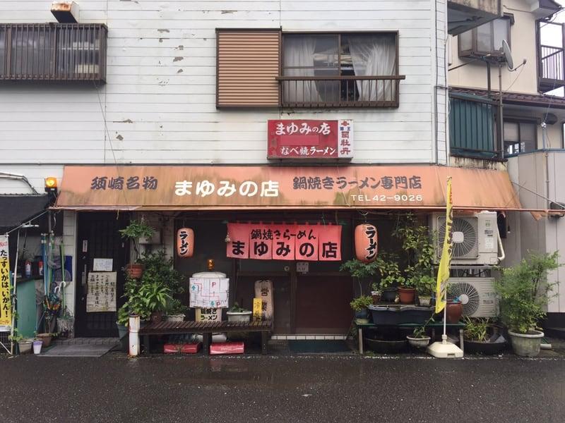 まゆみの店 高知県須崎市 外観