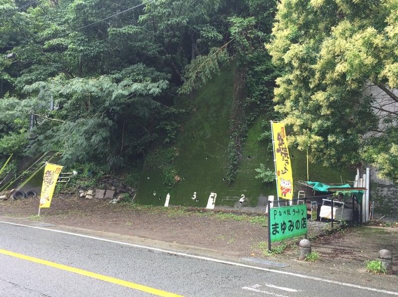まゆみの店 高知県須崎市 駐車場