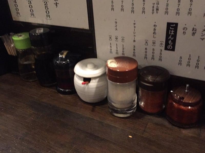 製麺処 蔵木 高知県高知市 牛モツつけ麺 味変 調味料